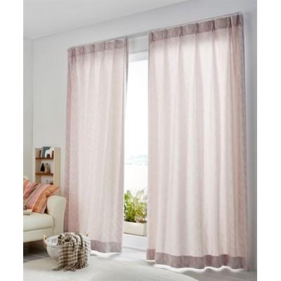 北欧風トランプタワー柄カーテン ドレープカーテン(遮光あり・なし) Curtains, blackout curtains, thermal curtains, Drape(ニッセン、nissen)