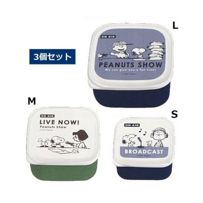 カミオジャパン/スヌーピー 抗菌 入れ子ランチボックス 3サイズセット お弁当箱 日本製/ホットドッグ KM-201824 (取/ギフト不可)