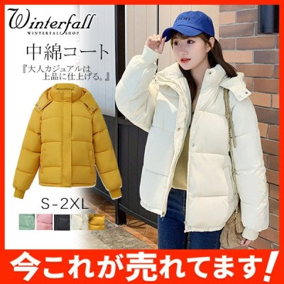 中綿ジャケット ショートコート 中綿 アウター レディース フード付き カジュアル 冬服 ゆったり 暖かい 防寒 可愛い