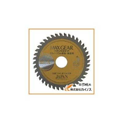 チップソージャパン マックスギア ガルバ・板金用100 MGB-100 MGB100