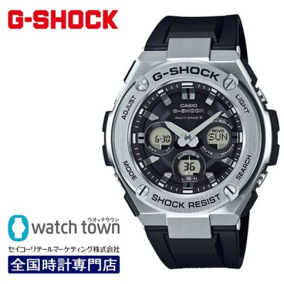 CASIO G-SHOCK GST-W310-1AJF ジースティール ソーラー電波修正 腕時計 メンズ 20気圧防水