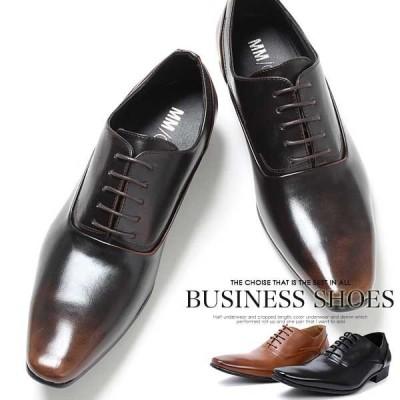 オックスフォードシューズ メンズ ビジネス 靴 紳士靴 おしゃれ