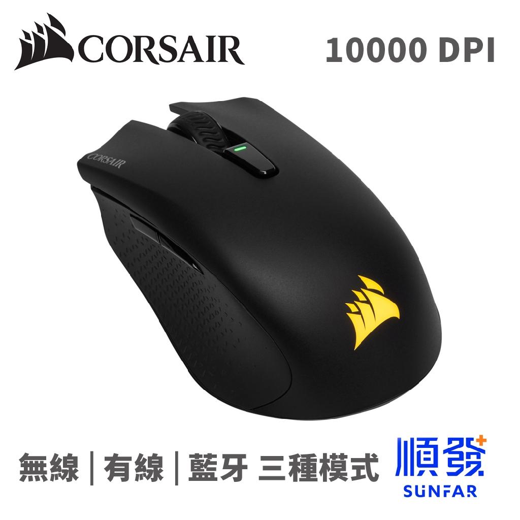 CORSAIR 海盜船 黑 HARPOON RGB WIRELESS 藍牙 無線 電競滑鼠 6鍵 10000dpi 黑