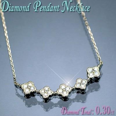 ダイヤモンド ネックレス K18YG イエローゴールド 天然ダイヤ0.30ct 両吊りペンダント&ネックレス/アウトレット/送料無料