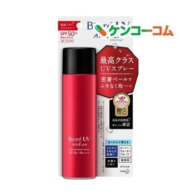 ビオレUV アスリズムスキン プロテクトスプレー ( 90g )/ ビオレ ( 日焼け止め )