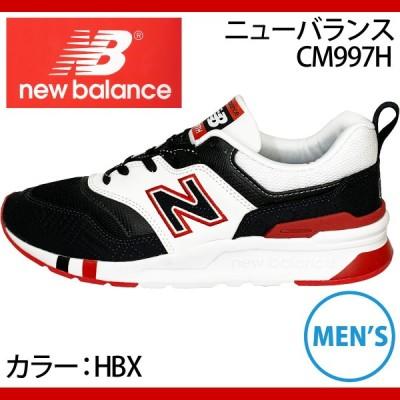 ニューバランス NEW BALANCE CM997 HBX ブラック ホワイト レッド 赤色 柔らかインソール メンズ スニーカー