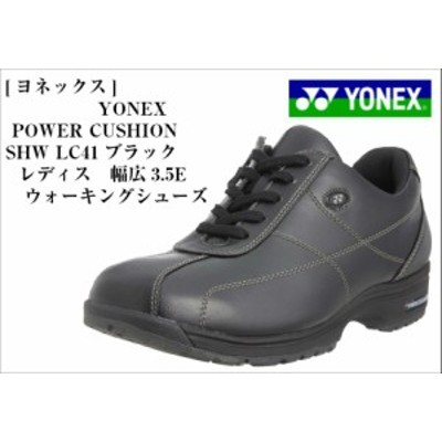 POWER CUSHION(ヨネックス) YONEX カジュアルウォーキングシューズ SHWLC41 パワークッション 幅広3.5E