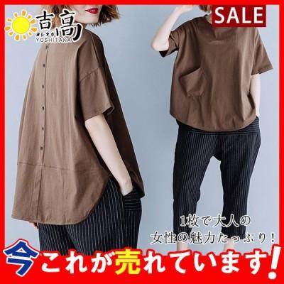 Tシャツ レディース 半袖 涼しい カットソー 大きいサイズ 無地 吸水 トップス 体型カバー チュニック 上着 ゆったり 可愛い おしゃれ