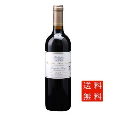 ホワイトデー ギフト ワイン シャトー・デ・ゼサール ルージュ キュヴェ・プレスティージュ 赤 750ml 12本 フランス 南西地方 ベルジュラック 送料無料