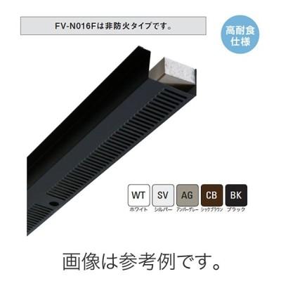 【6本】 軒天換気材鋼板製軒ゼロタイプ非防火タイプ本体  長さ 900mm FV-N016F-L09-BKJOTO 城東テクノ アミ