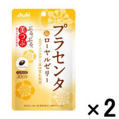 アサヒグループ食品美つぶ プラセンタ&ローヤルゼリー 1セット(30日分×2袋) アサヒグループ食品 サプリメント