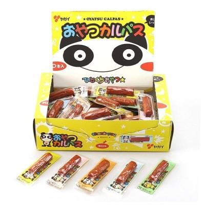 ヤガイ おやつカルパス(合成着色料不使用)50個入りX20BOX 大量1000個卸特価 ★代引き不可商品