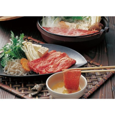 北海道産黒毛和牛すきやき肉 北海道 黒毛 和牛 牛肉 肉 牛 すき焼き すきやき