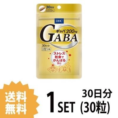 DHC ギャバ(GABA) 30日分 (30粒) ディーエイチシー サプリメント ギャバ カルシウム 亜鉛 粒タイプ