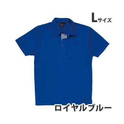 『代引不可』 吸汗速乾半袖ポロシャツ(春夏用)L ロイヤルブルー 85214 作業服 作業着 ユニホーム つなぎ 自重堂 作業 服