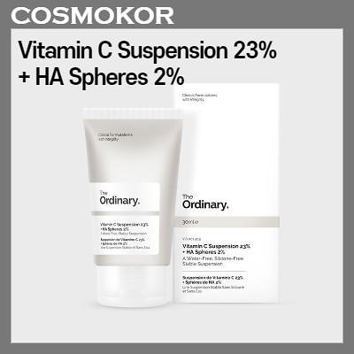 The Ordinary Vitamin C Suspension 23% + HA Spheres 2%ジオーディナリービタミン C サスペンション 23% + HA スピアーズ 2% 在庫商品