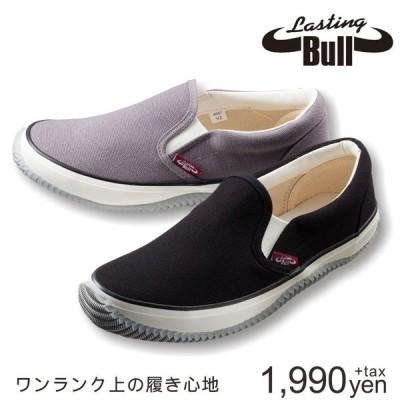「Lasting Bull(ラスティングブル)」軽量シューズ/LB-011 スリッポン スニーカー ハミューレ HAMURE