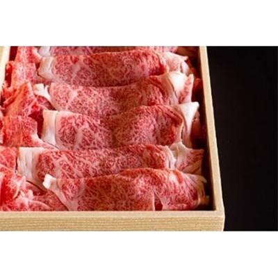 三河牛(黒毛和種)A5等級リブロースしゃぶしゃぶ用 630g+さんかくバラ焼肉用650gのセット【1200678】