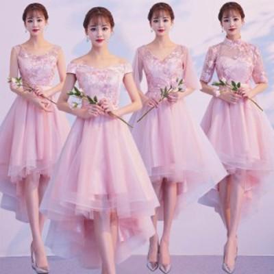 パーティードレス フィッシュテール ミモレ丈ドレス フォーマル ワンピース 結婚式 ブライズメイド ドレス ピンク 20代 二次会 ドレス