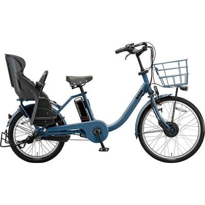 【防犯登録サービス中】ブリヂストン 電動アシスト自転車 bikke MOB DD BM0B40 E.Xネイビ-グレー