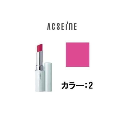 定形外は送料296円から トリートメント リップスティック PV 2 アクセーヌ ( acseine / 口紅 / ルージュ / リップカラー )