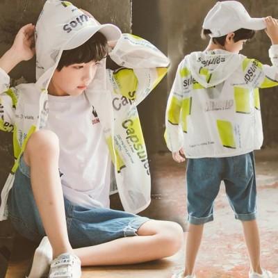 ラッシュガード キッズ キッズラッシュガード ロゴ アウター パーカー 紫外線 日除け 暑さ対策 キッズ服 子ども服 子供服 子供 子ども 女の子 男の子 ガールズ…