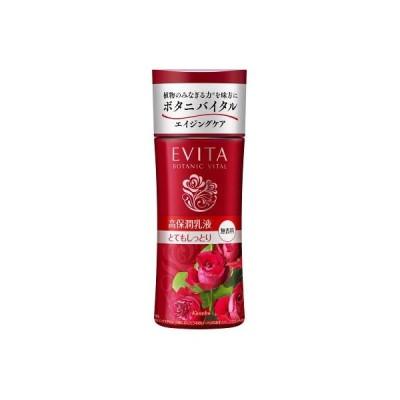 EVITA BOTANIC VITAL(エビータ ボタニバイタル) ディープモイスチャーミルクII(とてもしっとり) 無香料 130mL Kanebo