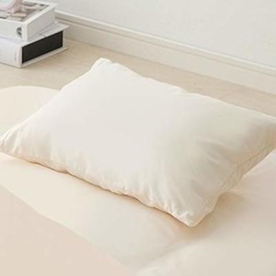 アイリスオーヤマ 枕カバー 綿100% ピローケース 43×63cm 洗える ベージュ CMP-4363