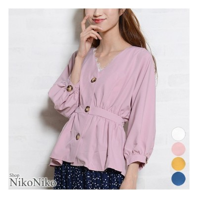 ShopNikoNiko ボリュームシャツ  トップス ブラウス ボリューム ボタン フレア Vネック レディース 韓国ファッション ブルー フリー レディース