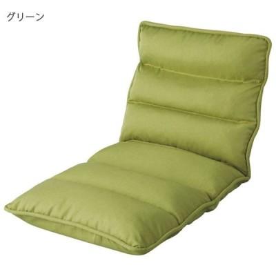 低反発 座椅子/フロアチェア 〔ワイドタイプ グリーン〕 折りたたみ式 75×44〜167×75(15)cm スチールパイプ 〔リビング〕