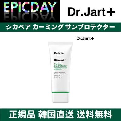 【Dr.Jart+】 人気韓国コスメ ドクタージャルト シカペア カーミング サンプロテクター50ml