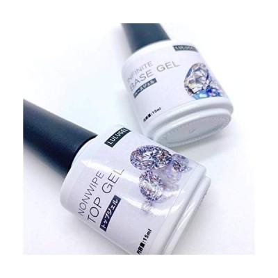 ジェルネイル ポリッシュ トップコート ベースコート 各15ml (ベース&トップ) 爪用化粧料