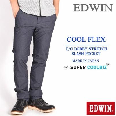 エドウィン EDWIN COOL FLEX クールフレックス 杢調TCドビー ストレッチ レギュラーストレート スラッシュポケット カラージーンズ K80065-104