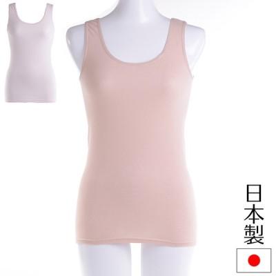 タンクトップ 日本製 インナー 下着 レディース レディス 婦人 女性 M L ノースリーブ シンプル 綿混 無地 肌着 ピンク グレー ベージュ