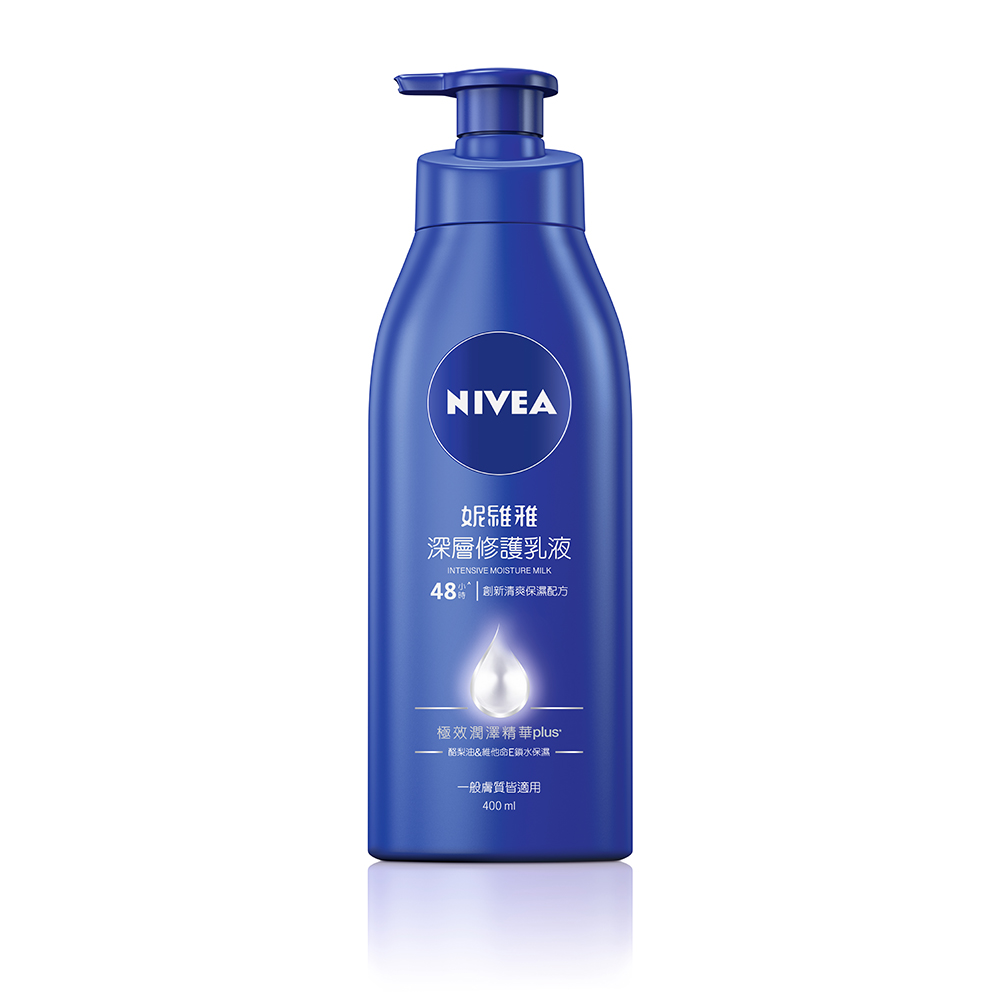 NIVEA妮維雅深層修護潤膚乳液400ml