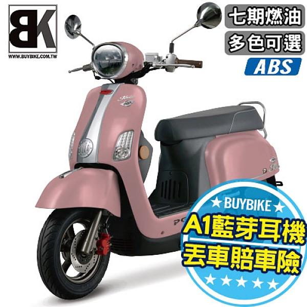 【抽生物陶瓷手錶】New J-BUBU 115 ABS 七期 送A1藍芽耳機 丟車賠車險(J3-110AIBN7)PGO摩特動力