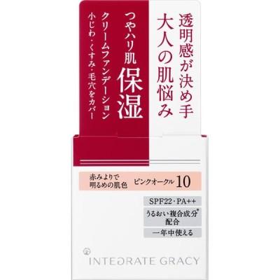資生堂 インテグレート グレイシィ モイストクリーム ファンデーション ピンクオークル10 25g