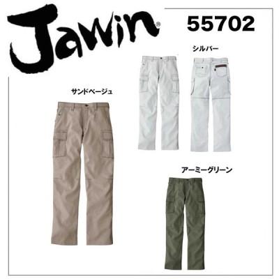 自重堂 55702 ジャウィン Jawin ノータックカーゴパンツ 73cm〜112cm 抗菌・消臭 (すそ直しできます)