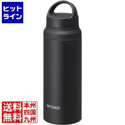 ステンレスボトル 600ml スターゲイズ MCZ-S060KC