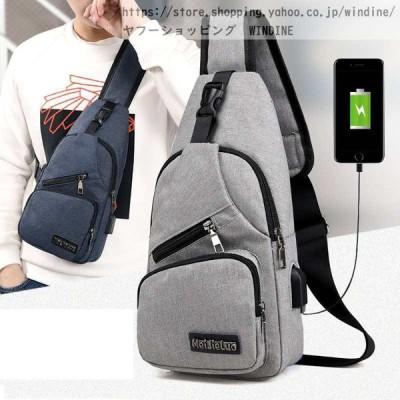 ワンショルダーバッグ メンズ メッセンジャーバッグ USB充電 シンプル カジュアル