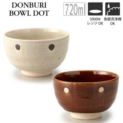 どんぶりボウル ドット丼 Mサイズ 720ml ベージュ/ブラウン 14cm おしゃれ/かわいい/可愛い/シンプル/カフェ/食器/お皿/ポルカ