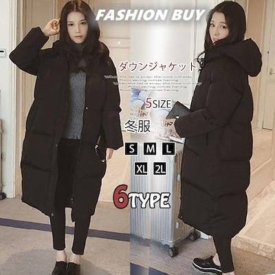2020★韓国ファッション おしゃれな トレンド 学生 ゆったりする フード付き 厚手 新品 中・長セクション ダウンコート コート