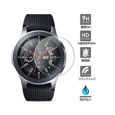 Miimall 2枚入り Samsung Galaxy Watch 46mm ガラスフィルム 強化ガラス液晶保護フィルム 専用 時計 用 保護 シー