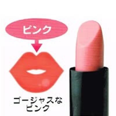 ムードマッチャーフラン ウィルソン ムードマッチャー リップ RG 【 ピンク → ゴージャスなピンク 】 3.5g - 定形外送料無料 -