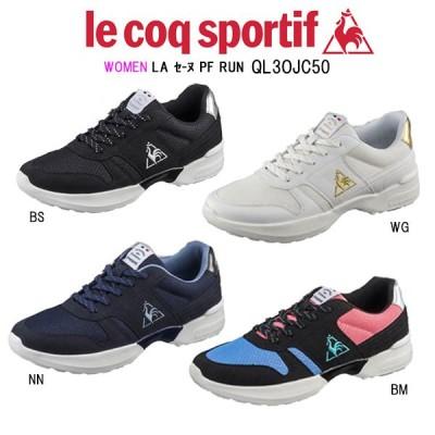 ルコックスポルティフ レディース スニーカー LA セ-ヌ PF RUN QL3OJC50 le coq sportif 靴 軽量 厚底 消臭機能