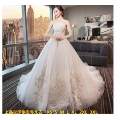 欧美風 ウェディングドレス  姫系 結婚式 二次会 演奏会 発表会 撮影用 パーティードレス 披露宴 花嫁 ロングドレス