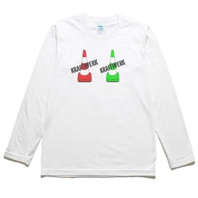 クラフトワーク Kraftwerk  音楽・ロック・シネマ 長袖Tシャツ ロングスリーブ