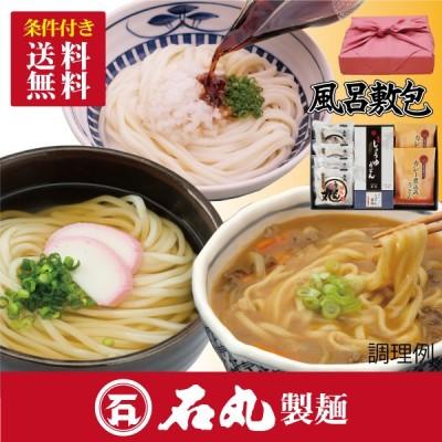味三愉 DP-2(HP) 12人前 風呂敷包(桃色) カレーうどん 半生うどん醤油付 贈り物 香川 石丸製麺公式
