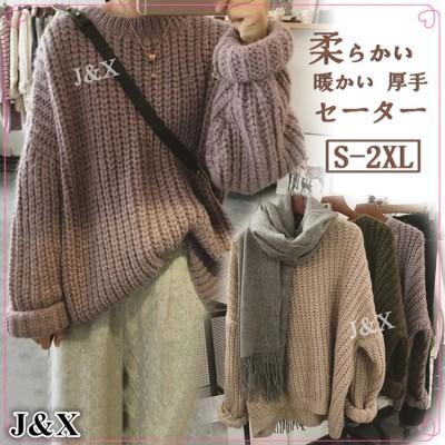 限定SALE20年新作登場韓国ファッション 秋冬  セーター レディース い  厚手 ゆったり  怠惰な風 ヴィンテージ粗いウール セーターニットコート