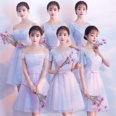 ブライズメイドドレス ミニ 安い 結婚式 カラードレス 花嫁 披露宴 二次会 お呼ばれドレス パーティードレス 青 ピンク ブライダル セレモニー 大きいサイズ